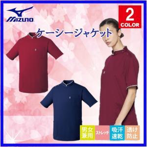 ミズノ 医療 ケーシー 白衣 診察衣 横掛  男女兼用 半袖 MZ-0096|uniform-japan