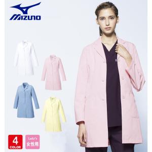 ミズノ 医療 ドクターコート 白衣 診察衣 レディース シングル 長袖 MZ-0175|uniform-japan