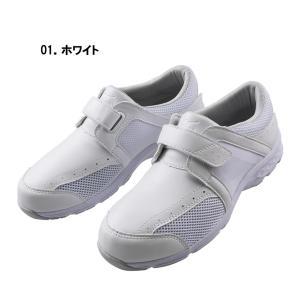 MIZUNO エアフォート ナースシューズ サイドにメッシュを使用、靴底には通気口を開け、ムレにくく...