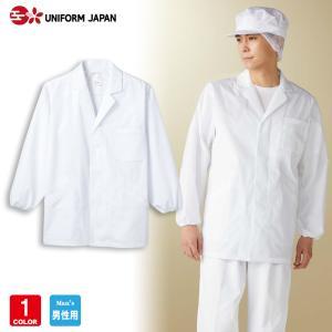 厨房白衣 1-603 メンズ 長袖 抗菌 厨房 白衣 飲食 調理服 割烹 板前服 住商モンブラン