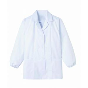 調理白衣 抗菌 レディース 長袖 飲食 調理服 調理 白衣 板前服 厨房服 厨房白衣 衿付 サンペッ...