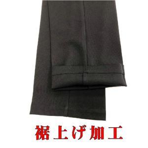 ズボン裾上げ加工 ズボン 裾上げ パンツ スラックス 加工 制服