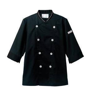 コックコート 7分袖 袖口ネット 男女兼用 黒/ライトグレー 調理服 厨房服 飲食 住商モンブラン ...