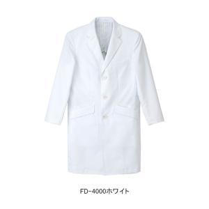 ナガイレーベン 医療 ドクターコート 白衣 診察衣 メンズ シングル 長袖 FD4000|uniform-japan