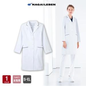 ナガイレーベン 医療 ドクターコート 白衣 診察衣 レディース シングル 長袖 FT4550|uniform-japan