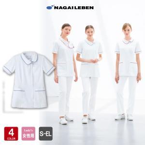ナガイレーベン 医療 チュニック 白衣 レディース 半袖 HOS-4902|uniform-japan