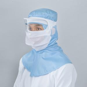 ガードナー グラスシールド付キマスク G7608 男女兼用 ホワイト フリーサイズ