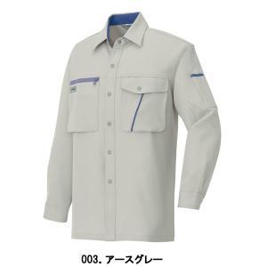 作業服 作業着 長袖シャツ(厚地) AZ-856 アイトス (AITOZ)