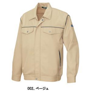 作業服 ブルゾン AITOZ アイトス 長袖ブルゾン AZ-810 作業着 通年