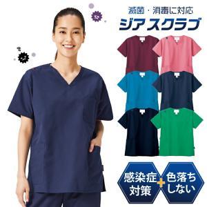 スクラブ メンズ レディース ピンク ネイビー バーガンディ ターコイズ ダークネイビー フォーク 7070SC|uniform-net-shop
