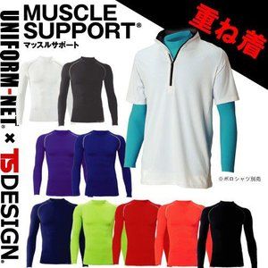 【ゴルフ用インナーにも】適度な締め付けで快適なフィット感/マッスルサポート10色展開/8405/TSDESIGN/フリーサイズ|uniform-net-shop