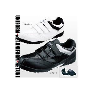 安全靴(スニーカータイプ) マジックテープ メンズレディース兼用 85404(ジーベック) uniform-net-shop