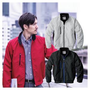 【軽量防寒】BIGBORN/bigborn/ビックボーン/8328/軽量防寒ジャケット/SS-5L/防寒/カジュアル/ストレッチ/メカアーム/長袖 uniform-net-shop