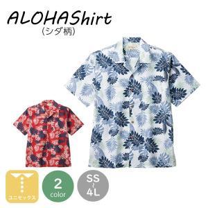 アロハシャツ シダ柄/メンズレディース/男女兼用/SS-4L/レッド/ホワイト/FB4547U/2018年新商品|uniform-net-shop