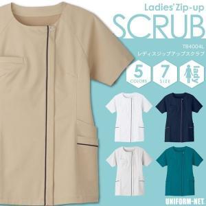 スクラブ 医療 白衣 レディース メディカル TB4004L ボンマックス|uniform-net-shop