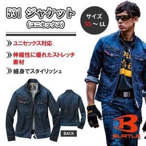【デニム】BURTLE/バートル/531/ジャケット/SS-LL/デニム素材/長袖/男女兼用/ユニセックス/ヴィンテージ uniform-net-shop