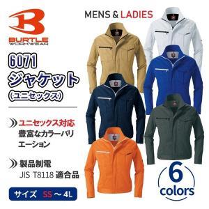 【新登場】BURTLE/バートル/6071/ジャケット/ユニセックス/男女兼用/SS-5L/ポリエステル65%・綿35%/製品制電 JIS T8118適合品 uniform-net-shop
