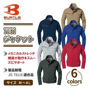 【新登場】BURTLE/バートル/7081/ジャケット/M-4L/ポリエステル90%・綿10%/製品制電 JIS T8118適合品/キャメル/ネイビー/レッド/ブルー/シルバー uniform-net-shop