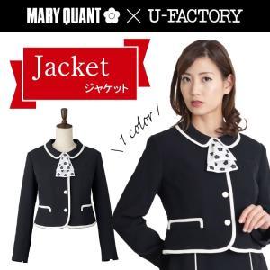 ジャケット/U-FACTORY/MARYQUANT/マリークワント/マリークヮント/M43011/5号-17号/黒/ポリエステル100%/事務服/オフィス/受付/サービス|uniform-net-shop