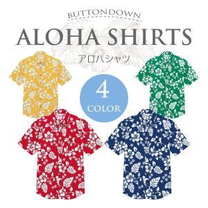 アロハシャツ/半袖/メンズ/レディース/男女兼用/ボタンダウン/ネイビー/グリーン/イエロー/レッド/SS-4L/EP-8300|uniform-net-shop