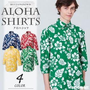 アロハシャツ/七分袖/メンズ/レディース/男女兼用/ボタンダウン/ネイビー/グリーン/イエロー/レッド/SS-4L/EP-8302|uniform-net-shop
