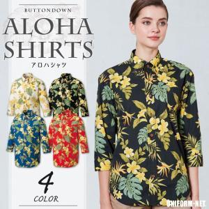 アロハシャツ/七分袖/メンズ/レディース/男女兼用/ボタンダウン/ブラック/ホワイト/レッド/ブルーSS-4L/EP-8303|uniform-net-shop