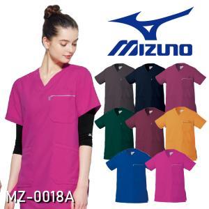 2018年新色追加/スクラブ/Mizuno/ミズノ/メンズ レディース 男女兼用/メディカル白衣 医療/MZ-0018A|uniform-net-shop