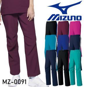 スクラブ パンツ/Mizuno/ミズノ/男女兼用/メンズ/レディース/メディカル白衣 医療/ポリエステル100%/MZ-0091|uniform-net-shop