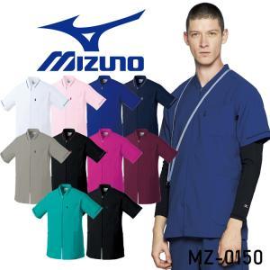 ファスナースクラブ/Mizuno/ミズノ/メンズ/レディース/男女兼用/医療/メディカル白衣/MZ-0150/新作|uniform-net-shop