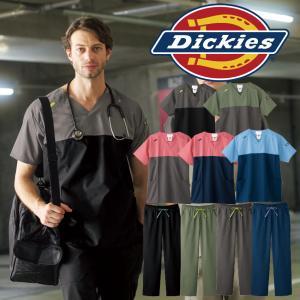 ディッキーズ スクラブ パンツ セット白衣 医療 メンズ レディース 7040SC 5019SC フォーク|uniform-net-shop