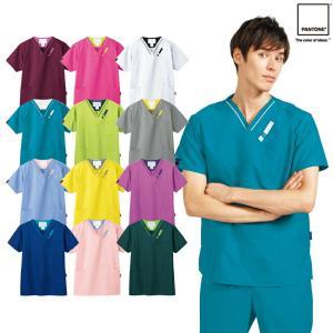 【2018年新色追加】医療用スクラブ/メディカル白衣6色/7042SC/男性女性兼用/綿混素材/PANTONEスクラブ|uniform-net-shop