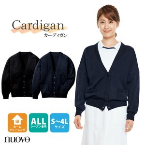 カーディガン/レディース/女性用/メディカル/医療/オフィス/事務服/ナース/A300/ニット/FOLK/a300|uniform-net-shop