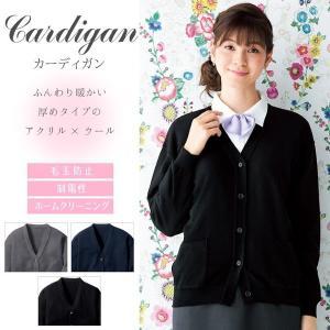 カーディガン/レディース/女性用/事務服/オフィス/ナース/FOLK/nuovo/FN152/ブラック/グレー/ネイビー|uniform-net-shop