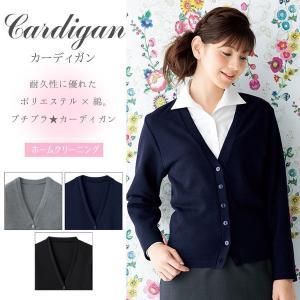 カーディガン/事務服/オフィス/クリニック/レディース/女性用/グレー/ネイビー/ブラック/ニット/FN1580/FOLK|uniform-net-shop