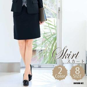 タイトスカート レディース FS4051 ネイビー グレー ポリ55%毛45% 5-19号 オールシーズン 事務服 フォーク|uniform-net-shop