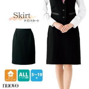 タイトスカート レディース FS45855 ブラック ポリエステル100% 5-19号 オールシーズン 事務服 フォーク|uniform-net-shop