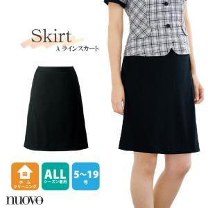 Aラインスカート レディース FS45865 ブラック ポリ100% 5-21号 オールシーズン 事務服  フォーク|uniform-net-shop
