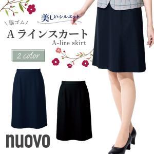スカート/Aラインスカート/FS45918/事務服/オフィス/ネイビー/ブラック/シンプルデザイン/オールシーズン/フォーク/ストレッチ/FOLK/nuovo|uniform-net-shop