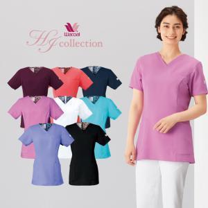 ワコール/HIコレクション/女性用/レディース/スクラブ/メディカル/医療/白衣7色/HI700/FOLK|uniform-net-shop