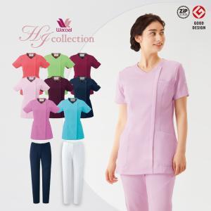 上下セット/スクラブ/パンツ/HI704/HI301/送料無料/ワコール/HIコレクション/医療/レディース/女性用/wacoal|uniform-net-shop