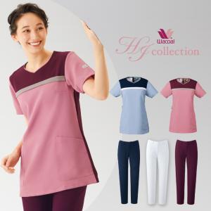 スクラブ パンツ 上下 かわいい 白衣 医療 ワコール レディース 上下セット HI705 HI301 フォーク|uniform-net-shop