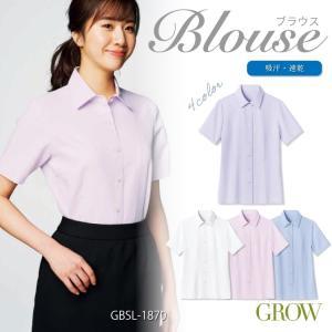 半袖ブラウス レディース オフィス 事務服 白 ピンク ラベンダー ブルー GBSL-1870 サーヴォ|uniform-net-shop