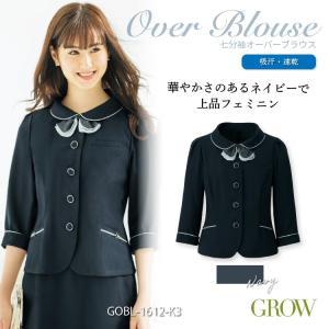 オーバーブラウス 事務服 七分袖 オフィス 紺 GOBL-1612 サーヴォ|uniform-net-shop