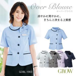 オーバーブラウス 事務服 半袖 オフィス グレー ブルー 黒 紺 ラベンダー GOBL-1903 サーヴォ|uniform-net-shop