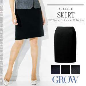 タイトスカート 事務服 レディース ブラック ネイビー グレー ストレッチ クールマックス 5-23号 GSKL-1201|uniform-net-shop