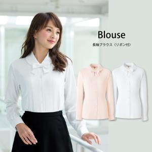 ブラウス レディース 長袖 白 ブルー ピンク リボン 01170 アンジョア|uniform-net-shop