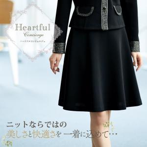 フレアースカート 53cm丈 レディース 5-19号 黒 オールシーズン 事務服 医療 受付 接客 おもてなし 医療 セオα|uniform-net-shop