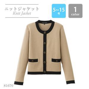 ニットジャケット/カーディガン/レディース/女性用/オフィス/事務服/81670/3色/5〜19号/アンジョア|uniform-net-shop