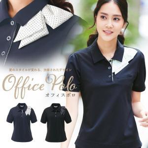 オフィスポロシャツ オフィスポロ 事務服 レディース 女性用 ESP-403 ネイビー ブラック 透けない 吸汗速乾 ホームクリーニング|uniform-net-shop