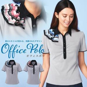 オフィスポロシャツ オフィスポロ 事務服 レディース 女性用 ミニスカーフ ESP-453 ブルー ピンク ポリエステル100% 透けない ニット素材 吸汗速乾|uniform-net-shop